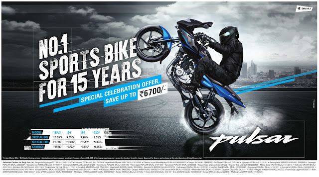 No 1 Sports bike - Bajaj Pulsar - Save up to Rs 6700 | August 2016 discount offer | Festival offer