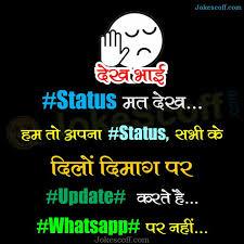 Very funny status