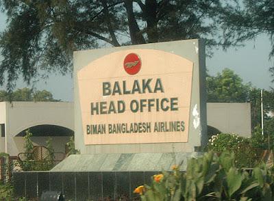Balaka in Dhaka