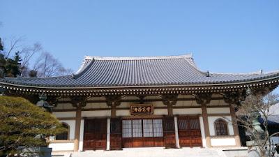 日の出町の宝光寺本堂