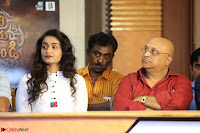 Kiran Chetwani with Janani Iyyer and others at Lakshmi Devi Samarpinchu Nede Chudandi Movie Interview 002.JPG