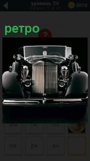 На картинке изображение старинного автомобиля, ретро показ на выставке самого популярного в свое время