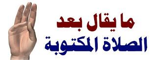 مجلة ديوان العرب