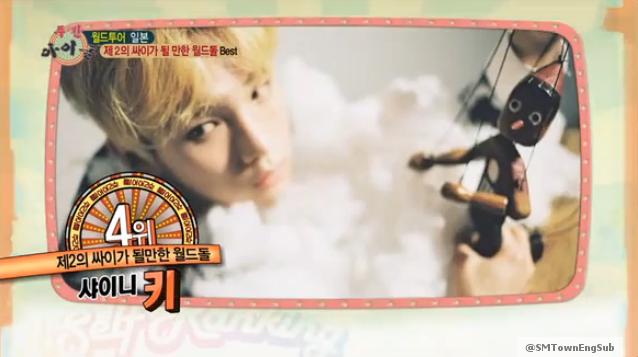 SHINee's Key