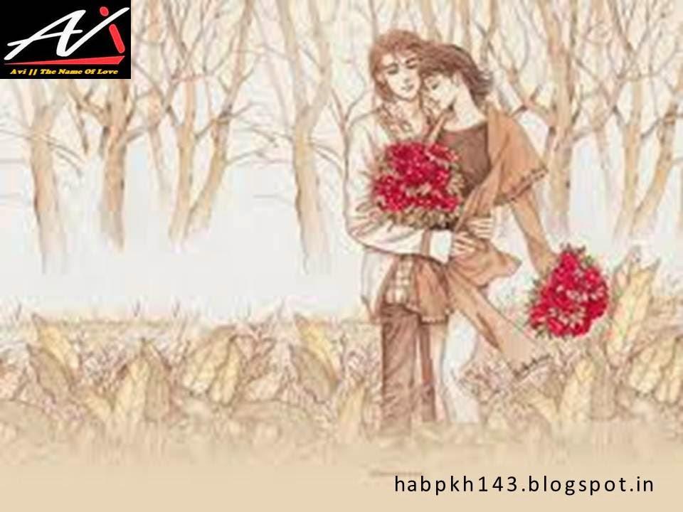 Avi the name of love, Shayari Hindi Romantic, by rAvi ~ Avi || The