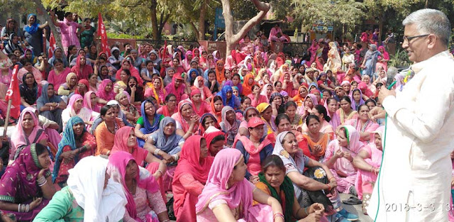 Anganwadi workers and helplars continue to remain in front of the small secretariat on Saturday
