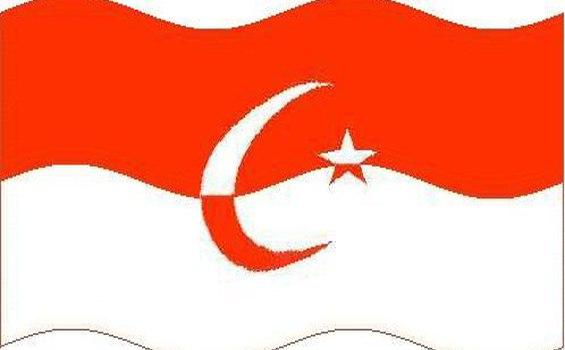 Penumpasan Pemberontakan Negara Islam Indonesia (DII/TII) Di Indramayu
