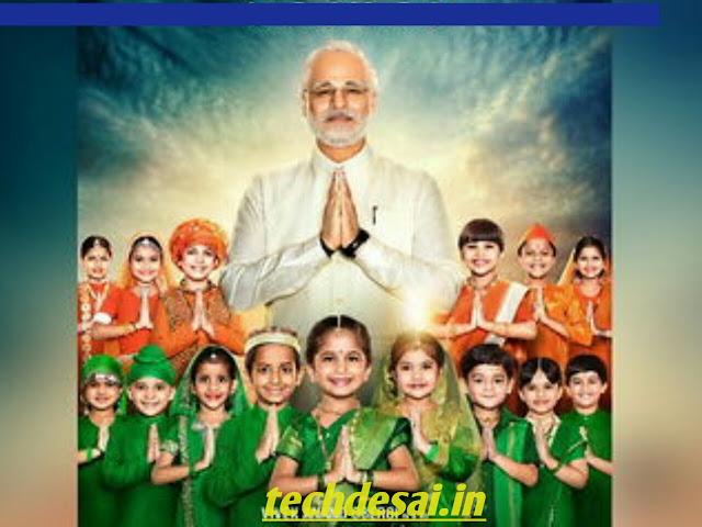 Modi film