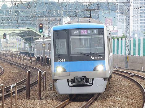 【すでに消滅!】小田急E運用の多摩急行 綾瀬行き4000形(2018.3廃止)