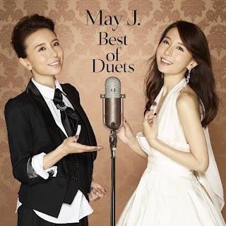 May-J-Yeah! Yeah! Yeah! feat. 村上佳佑 歌詞