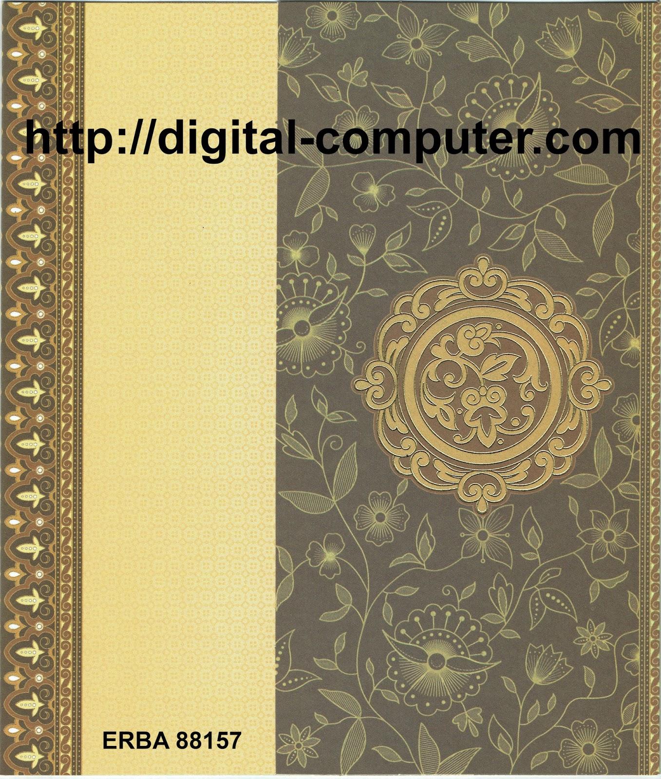 Undangan Softcover ERBA 88157