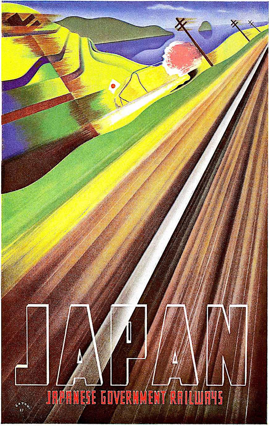 a 1937 travel poster by Satomi for Japanese Government Railways, motion and speed