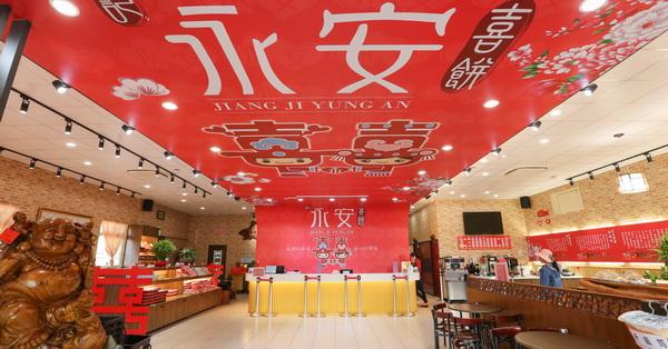 苗栗卓蘭|江記永安喜餅旗艦店|復古小木屋造型好漂亮|多數新人愛用的喜餅