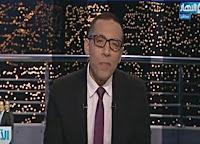 برنامج آخر النهار29/3/2017 خالد صلاح - قانون السلطة القضائية