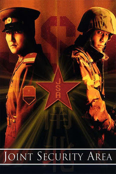 J.S.A.: JOINT SECURITY AREA (2000)