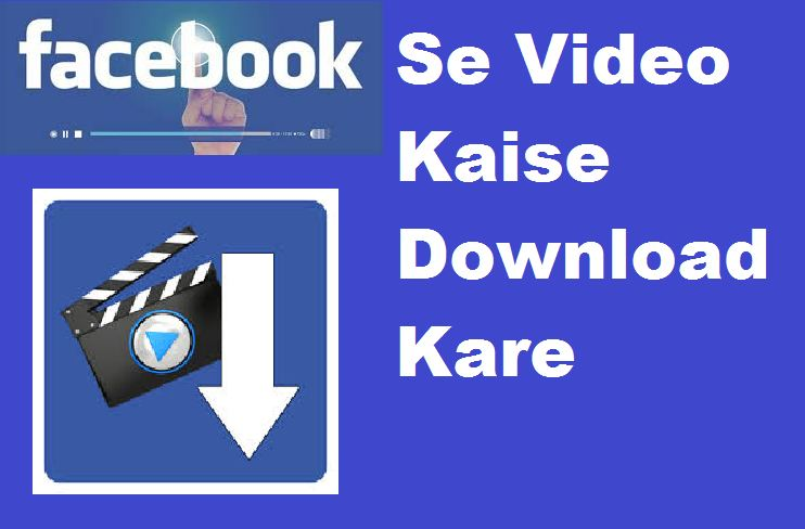 Youtube se videos download kaise kare without software ke. Easy.