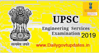 UPSC 2019 – CDS II Exam Result Released - DailyGovtUpdates.In