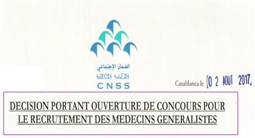الصندوق الوطني للضمان الاجتماعي: مباراة توظيف 15 طبيب عام ، آخر أجل هو 25 غشت 2017