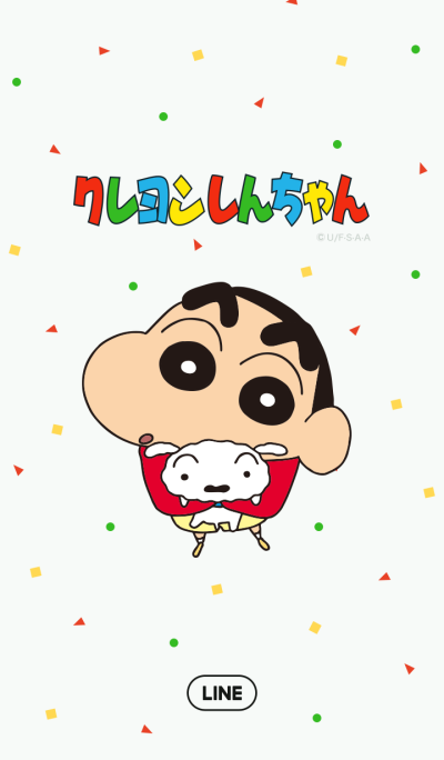 Crayon Shin-chan: All Dressed Up!