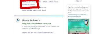 Aadhar Card Download कैसे करे मोबाइल से 2020 ?