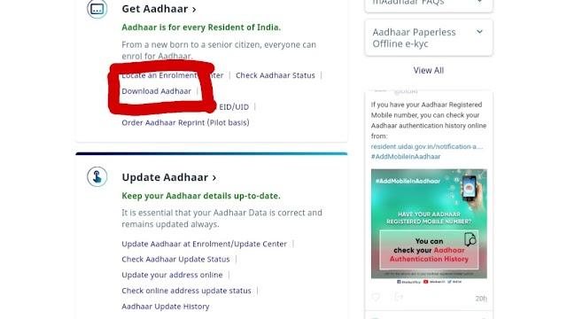Aadhar Card kaise downlaodkare Mobile Se ?