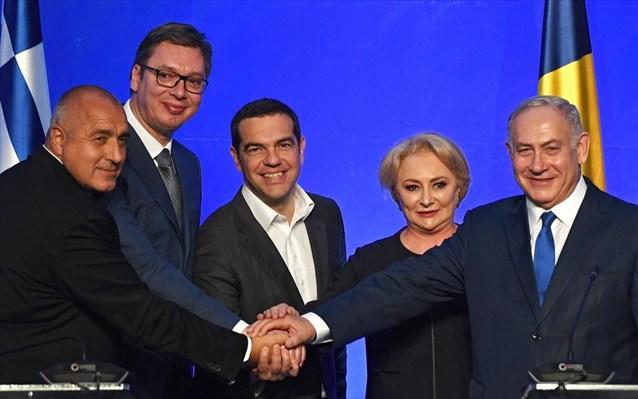 Τη συνδιοργάνωση του Μουντιάλ του 2030 θα διεκδικήσουν Ελλάδα, Σερβία, Ρουμανία και Βουλγαρία (βίντεο)