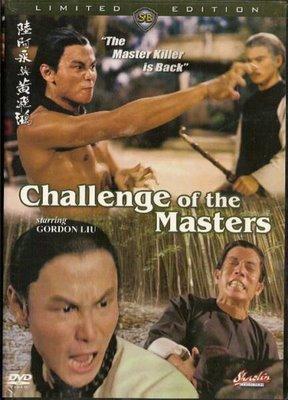 Desafio De Mestres Dublado