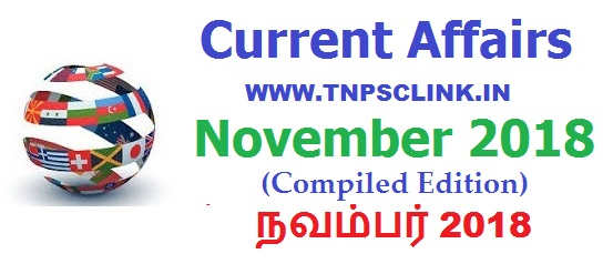 TNPSC Current Affairs 2018 Tamil Download PDF