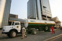 FG SPENDS N5TR ON FUEL SUBSIDY PAYMENT