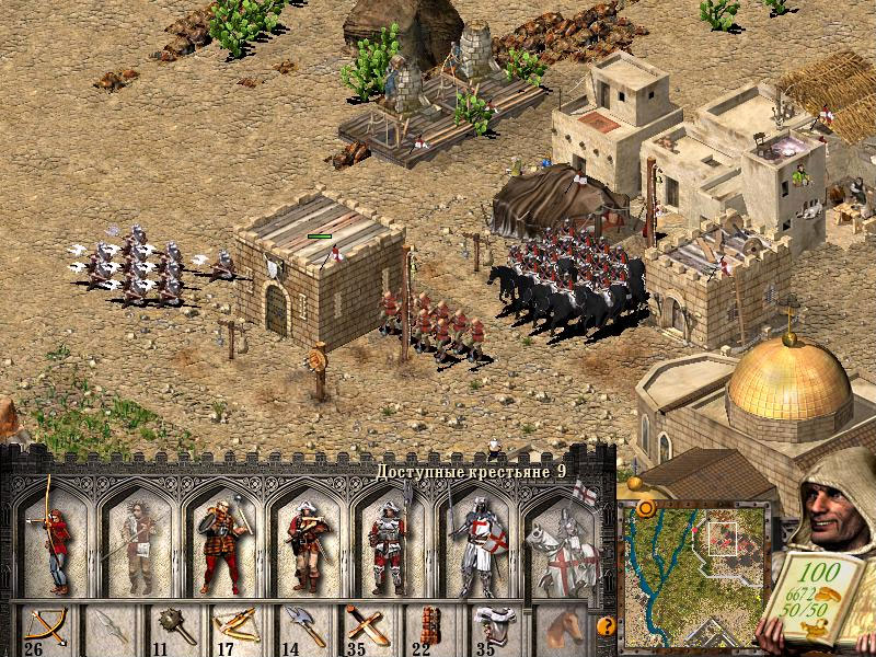 STRONGHOLD CRUSADER SCARICARE