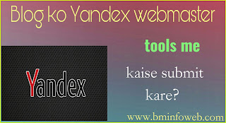 Blog Ko Yandex Webmaster Tools Me Kaise Submit Kare?