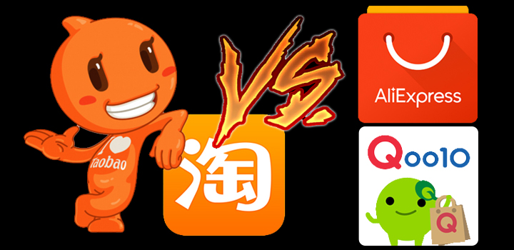 28e6f24445a ... better site to shop online? Taobao Vs Qoo100 Vs Aliexpress. Ok, I  decided to do a comparison out of fun. And before getting started, please  note that ...
