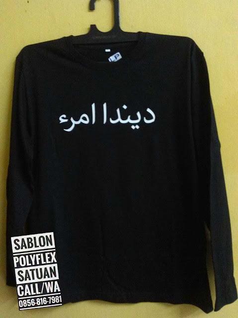 Jasa Sablon Kaos Satuan Sablon Polyflex