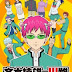 Saiki Kusuo no Ψ-nan Update Episode 24