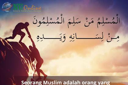 Manusia-manusia yang Melampaui Batas dalam Al-Quran