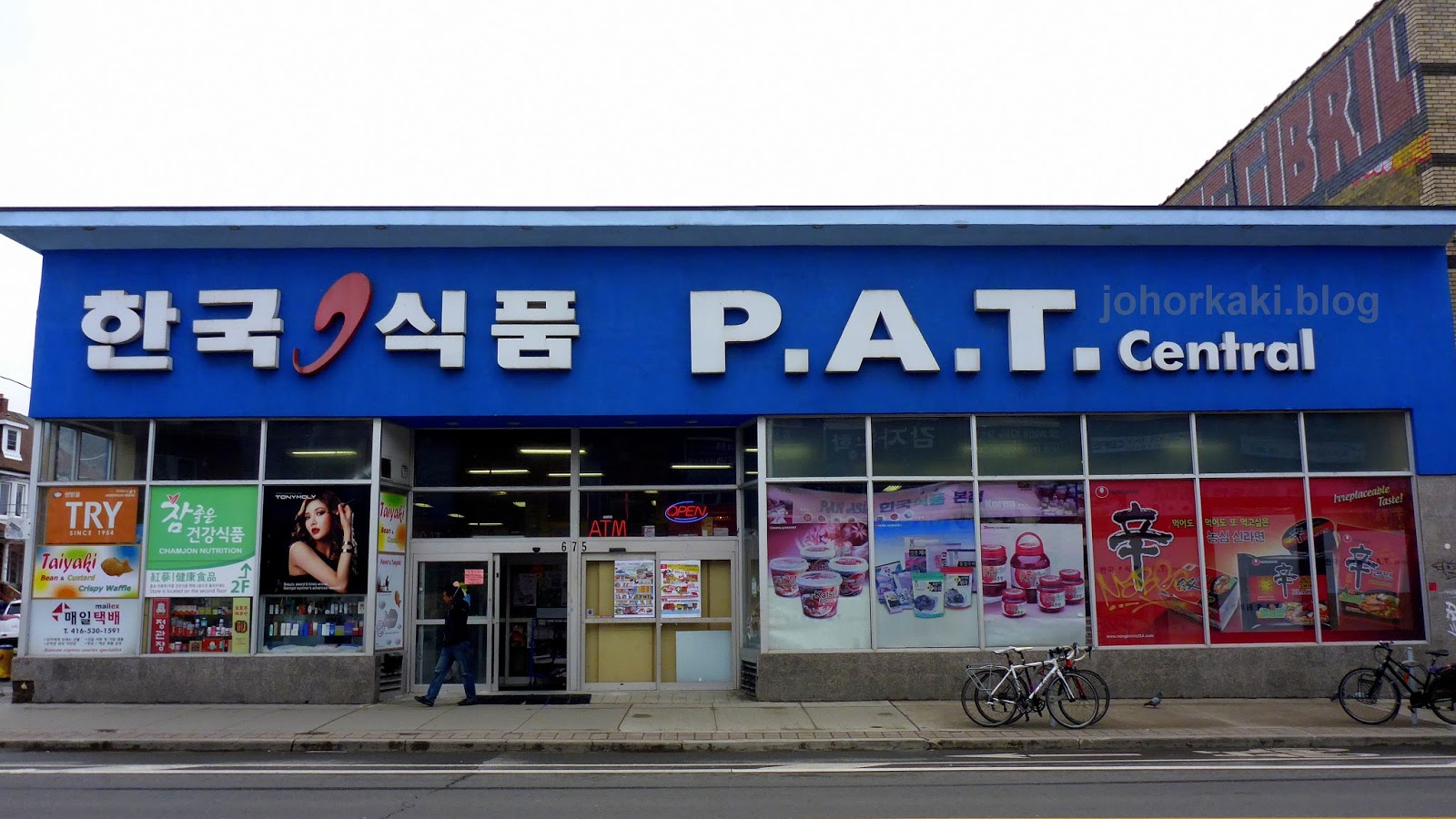 kevin 39 s taiyaki at p a t supermarket in koreatown toronto. Black Bedroom Furniture Sets. Home Design Ideas