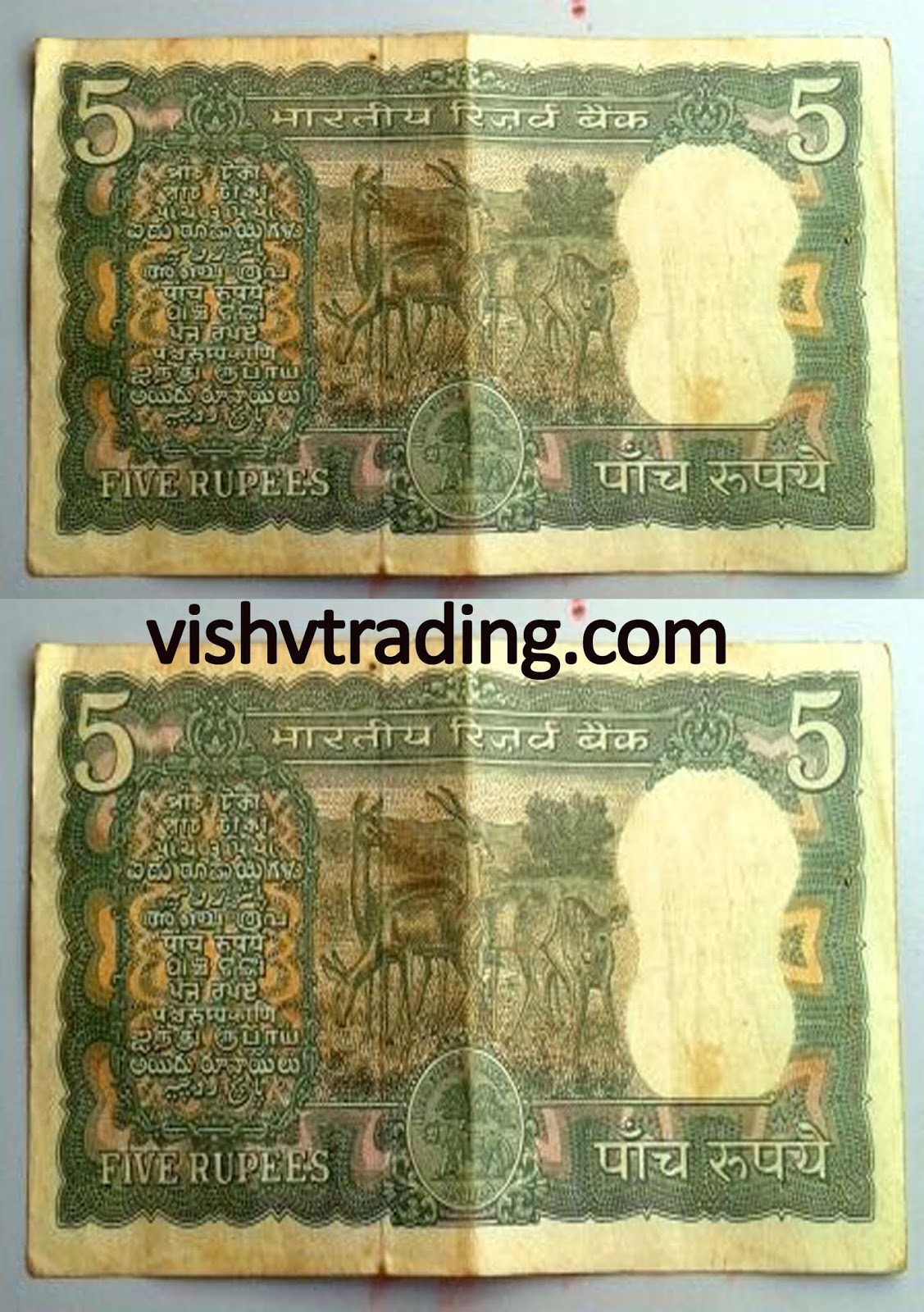 Old Currency of India | Sell Old indian 5 Rupee Note - Vishv