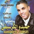 Hamido El Guercifi MP3
