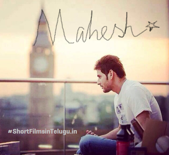Mahesh London Tower Rear Pics