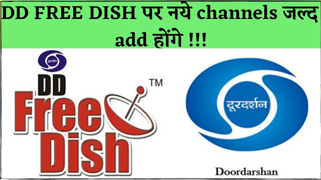 Good News DD Freedish will soon start e-auction For adding New Channels. 1