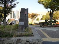 岡東中央公園