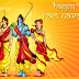 Sri Rama Navami: Every Information You Want To Know About राम नवमी & Lord Rama