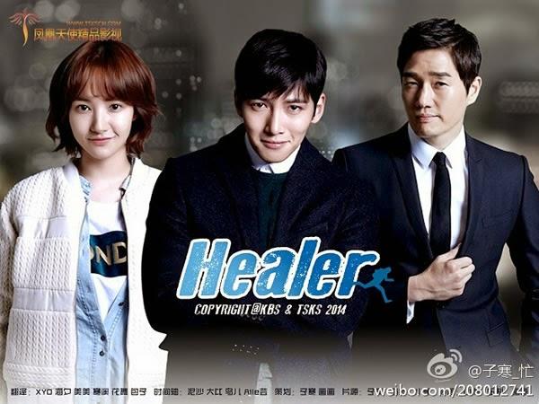 治癒者 Healer | 韓劇 線上看