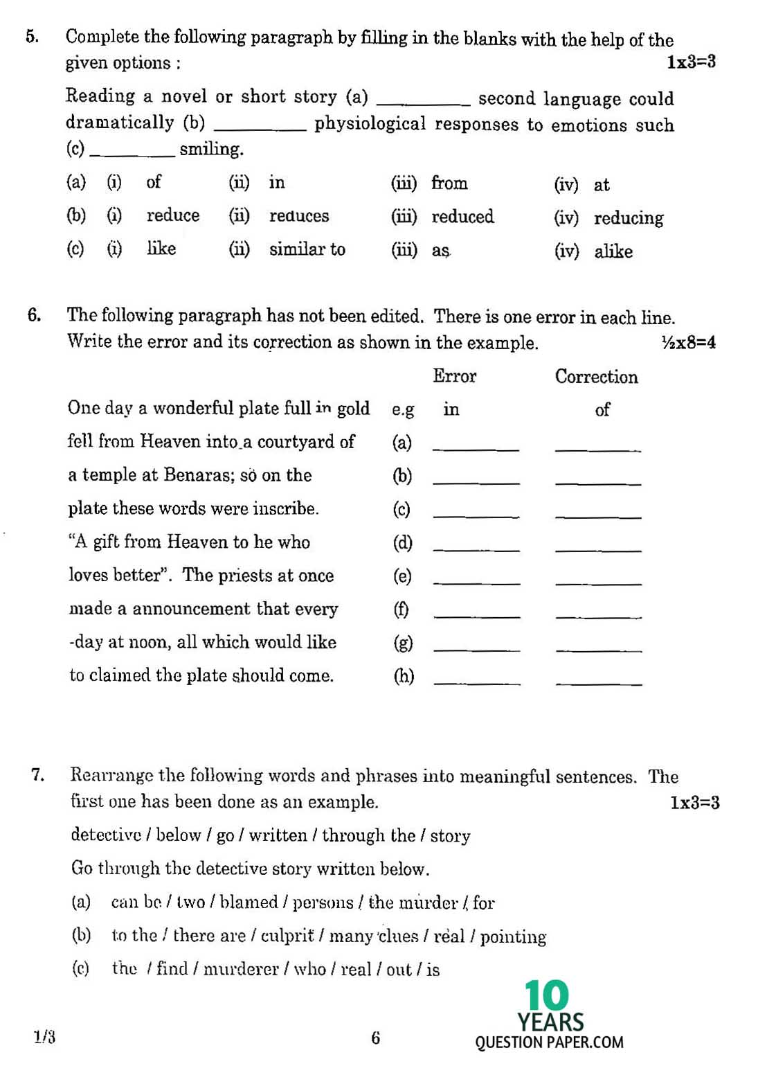 English Question Papers For Grade 4
