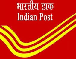 AP Postal Circle Recruitment 2019 - Apply Online for 68 MTS & Postman / Mail Guard Posts