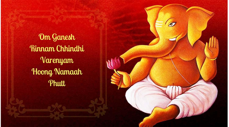 Ganesh ji Rinn harta Mantra