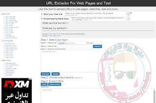 Copying non-copyable site content