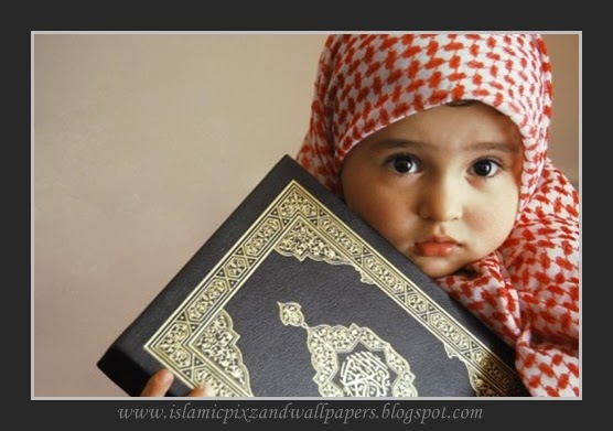Nice Sad Girl Wallpaper Islamic Pictures And Wallpapers Muslims Babies Recite