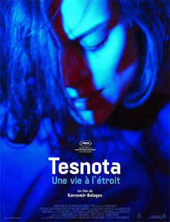 Tesnota (Demasiado cerca) (2017)