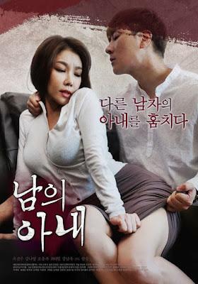 18+ Mom's Wife (2018) Korean 720p HDRip x264 700MB